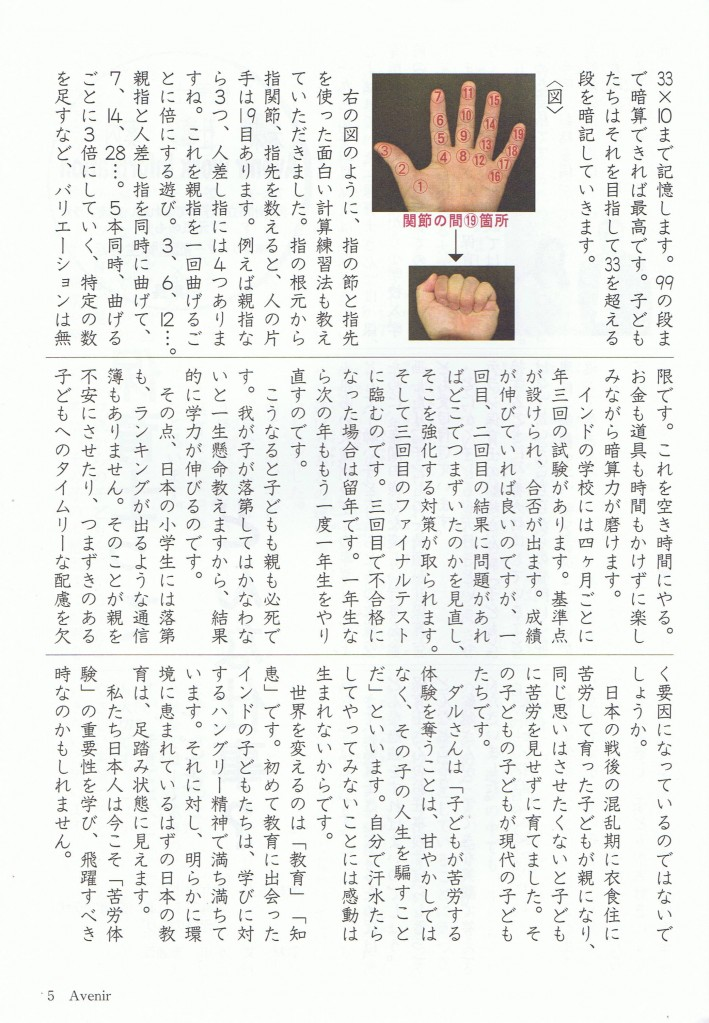 CCF20130307_00001